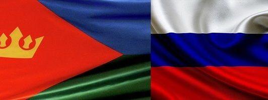 Направлены официальные поздравления Владимиру Путину с Днём России