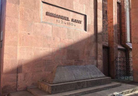 Граждане Северного Барханта посетили могилу Иммануила Канта