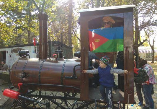 Граждане КСБ приняли участие в Городском детском празднике в детском парке г. Симферополя