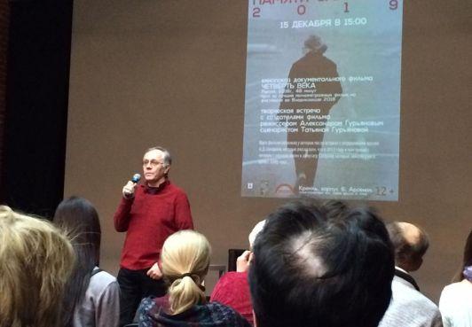 KNB citizens visited A.D. Sakharov's memorial days