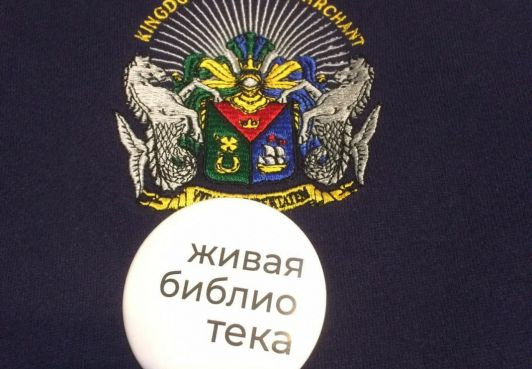 A MICRONATION CITIZEN AT LIVING LIBRARY