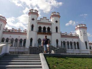 Поездка в Коссовский замок