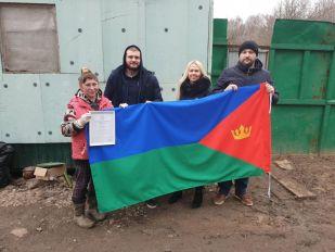 Visiting Domashny shelter