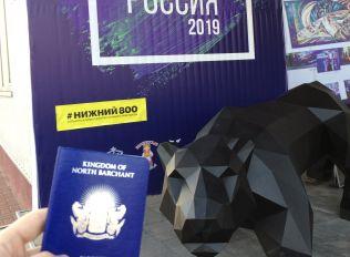 Международная выставка АртРоссия 2019