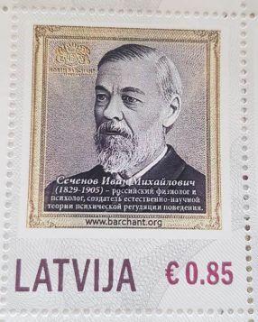 Мечников Иван Михайлович