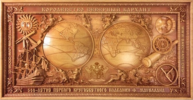 UNIQUE WOODEN WORLD MAP IN HONOR OF THE 500TH ANNIVERSARY OF FERDINAND MAGELLAN'S CIRCUMNAVIGATION OF THE WORLD